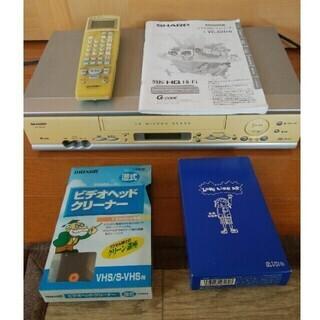 値下げ!SHARP VHSビデオデッキ HDDやDVDへのダビン...