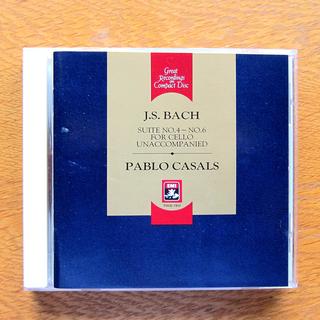 名盤!パブロ・カザルス:バッハ無伴奏チェロ組曲 第4番~第6番