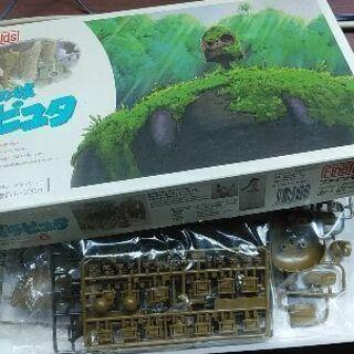 ラピュタのロボット兵(園丁バージョン)のプラモデルです。