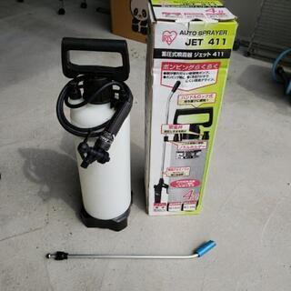 蓄圧式噴霧器 ジェット411