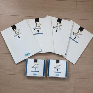 【中古品】AEON英会話教材 教本・CD・DVDセット