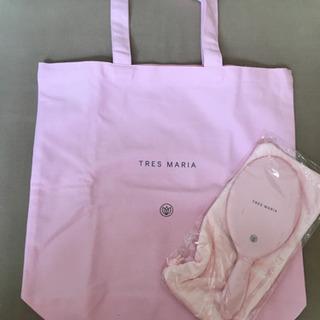 TRES MARIA トートバッグ&手持ち鏡(ポーチ付き)新品