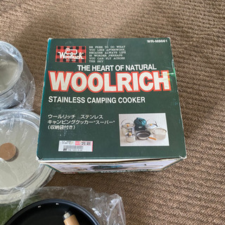 ウールリッチ 鍋セット
