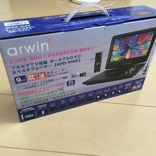 ポータブルテレビ+DVDプレイヤー