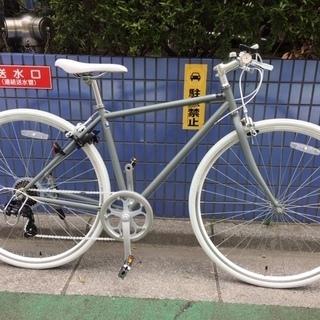 【アウトレット・クロスバイク】アサヒサイクル amadana70...
