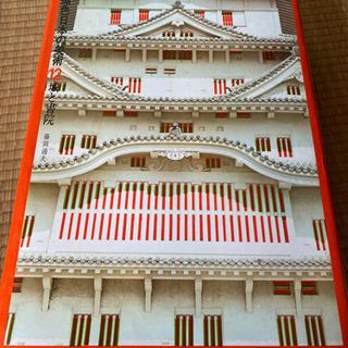 原色日本の美術12城と書院
