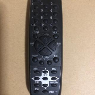 16型テレビ オリオン