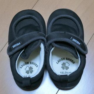 子ども 靴 黒 16センチ