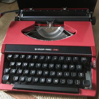 タイプライター❗️Silver-Reed 715 タイプライター...