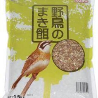 新品 ペット フード 野鳥の餌 1.5kg