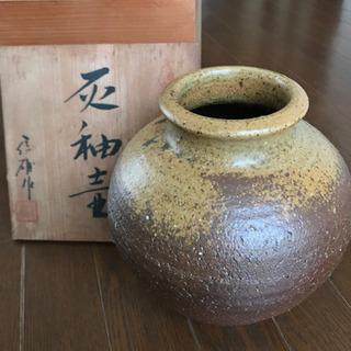 新品未使用 越前淡竹窯 灰釉壺