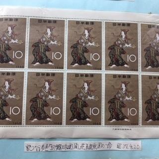 【希少切手】切手趣味週間「花下遊楽図屏風」1シート 昭和37年発売