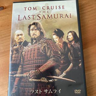 ラストサムライ DVD【値下げしました】