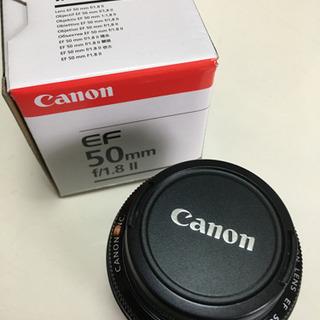 Canon 単焦点レンズ EF50mm F1.8 II フルサイ...
