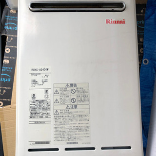 値下げ RUXC-A2400W リンナイ 給湯器