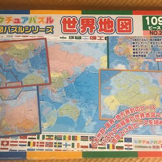 世界地図パズル アポロ社