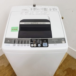HITACHI洗濯機 簡易乾燥付き 7kg 東京 神奈川 格安配...