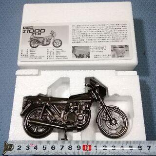 Kawasaki Z1000 ミニレプリカ  金属製