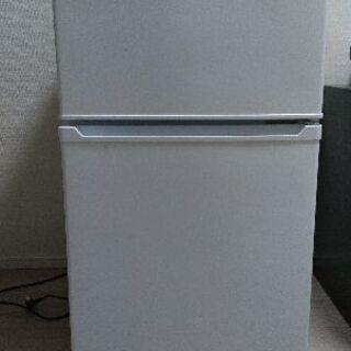冷凍冷蔵庫 90L