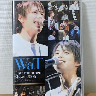 【ライブDVD】WaT Entertainment Sho…