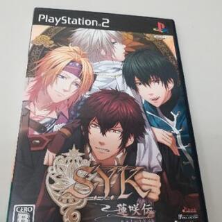 S.Y.K ~蓮咲伝~ PS2