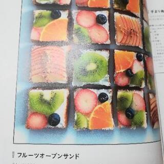 インスタグラムで人気の#おうちごはんBsetレシピ フォロワ-1...