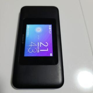 ポケットWi-Fi(Speed wi-Fi)