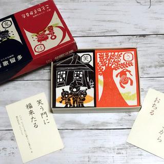 ことわざかるた★漢字/かな両用