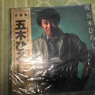 五木ひろし LPレコード