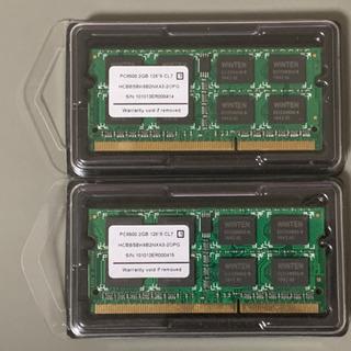 《取引き終了》WINTEN DDR3 1066MHz 2GB S...