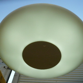 山善 LEDシーリングライト20段階調光機能付(6畳用) LCL...