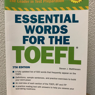 TOEFL - BARRON's Leaders in Test...