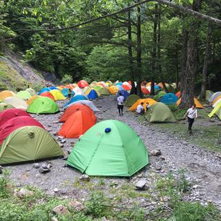 松本周辺で山友達が欲しいです!