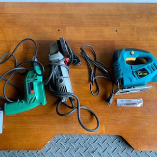 電動工具 3点セット