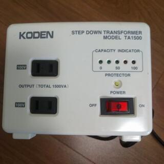 変圧器1500W 日本製  KODEN TA 1500