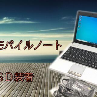 他サイトにて成約 超軽量1.18Kg【i7搭載+SSD実装済+w...