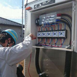 [茨城県なら高圧の保安管理から可能!] 太陽光発電はお任せ!義務...