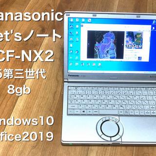 🔴Let'sノートCF-NX2 12.1インチ/高性能i5第3世...