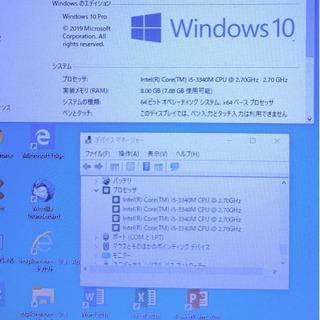🔴Let'sノートCF-NX2 12.1インチ/高性能i5第3世代/8gb/高解像度/最新Win10pro/最新Office2019/アプリ多数 − 東京都
