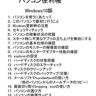 🔴Let'sノートCF-NX2 12.1インチ/高性能i5第3世代/8gb/高解像度/最新Win10pro/最新Office2019/アプリ多数 - 売ります・あげます