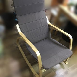 【商談中】揺り椅子