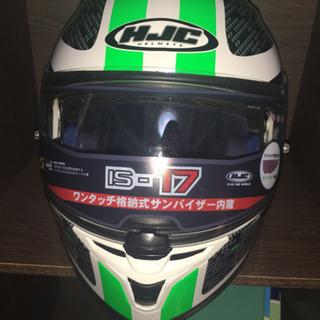 HJC フルフェイスヘルメット 新品未使用 箱付き