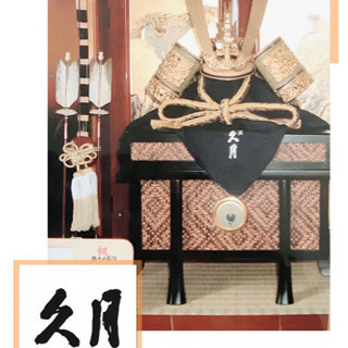 ☻︎久月☻︎ 正絹糸縅 金小札緋縅長鍬形兜 高床台飾り20号 五...