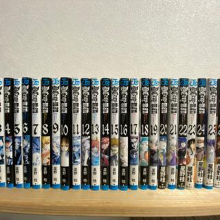 Dグレ最新刊まで!(1巻〜26巻➕キャラクターブック2冊)の画像