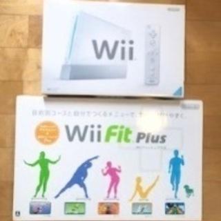 すぐに遊べる!箱付き美品 Wii本体とWii fit  動…