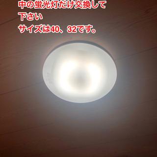 【無料、0円】 照明器具 早い者勝ち!の画像