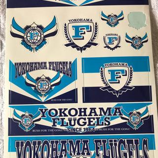 横浜フリューゲルスシール