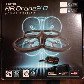AR,Drone2,0ドローン