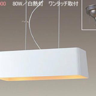 電球付き照明器具