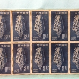 【希少 レア物 切手】1949年新聞週間記念「ペン型の紙型」19...